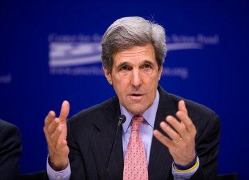 US Senate Panel Passes Modified Iran Bans Bill