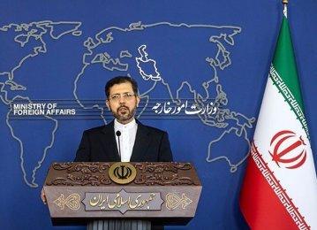 Tehran Pleased With Progress in Talks With Riyadh