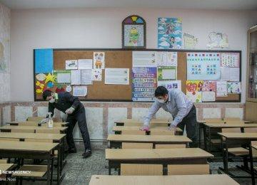 Call for Closure of Schools, Universities, Ban on Gatherings Amid Coronavirus