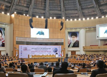 The first edition of Tehran Security Conference was held in December 2016.