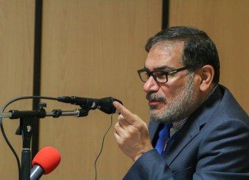 Iran Not  Seeking Fall of House of Saud