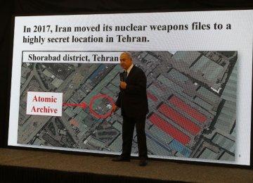No Nuclear Facilities Outside IAEA Surveillance