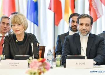 Iran Skips Chance to Trigger JCPOA Mechanism
