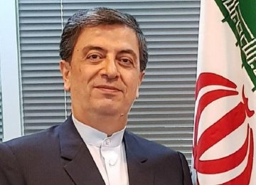 Iran Envoy Sees Good Prospects for Seoul Ties