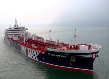 UK Tanker Seized in July Leaves Bandar Abbas