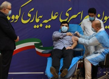 Iran Launches Phase Two of Mass Inoculation Campaign