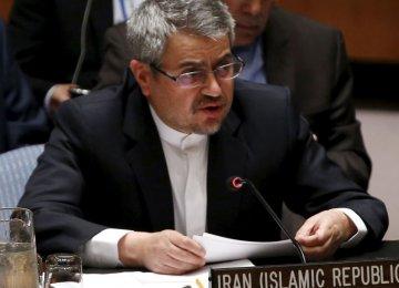 US Quds Veto Condemned