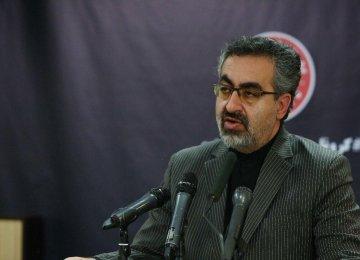 Almost 200 Dead From Coronavirus in Iran