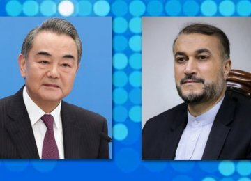 Beijing Aims to Strengthen Partnership With Tehran