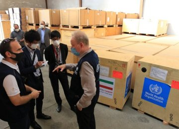 WHO Donates Medical Supplies to Iran