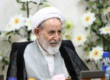 Ayatollah Yazdi Passes Away