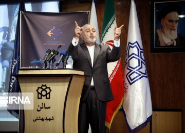 Zarif Stresses Commitment to AML, CFT Measures