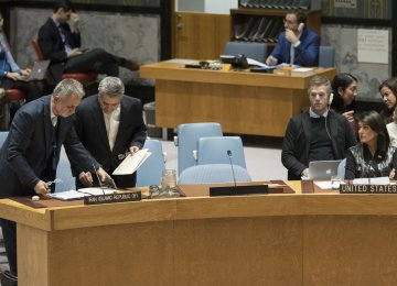 The UN Security Council held a meeting on the situation in Iran on Jan. 5.