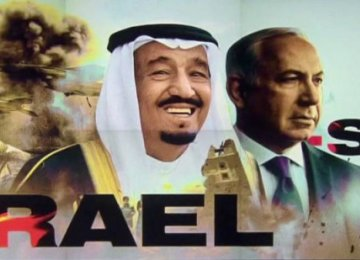 The Saudis are making it clearer than ever that it's okay to partner with Israel.
