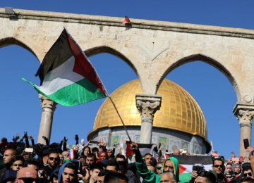 Bahrain Delegation in Israel With 'Peace Message'