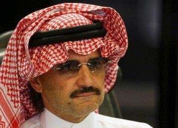 Saudi Palace Purge in Full Swing