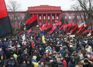 Saakashvili Supporters Demand Ukraine Leader Be Impeached