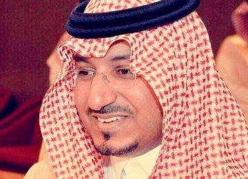 Second Saudi Prince Confirmed Killed in Crackdown