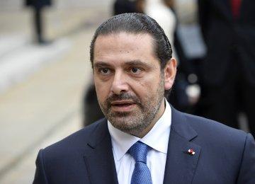 Hariri: What Happened in Saudi Stays in Saudi