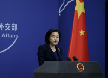 China Censures India Minister's Visit to Disputed Border Region