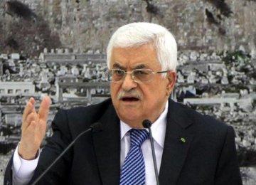 Abbas Wins EU Backing for East Beit-ul-Moqaddas