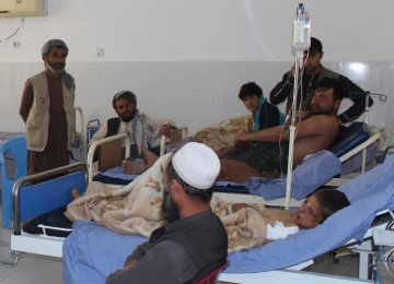 UN Probes Reports of Serious Harm to Civilians in Afghan Airstrike