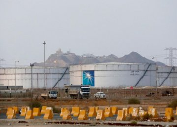 Saudis Deny Claim That Crude Export to US Rose Last Month