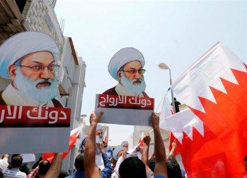 Bahrain Security Forces Kill 5