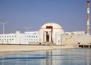 AEOI Elaborates on Work for Nuclear Power Plant's 2nd Unit