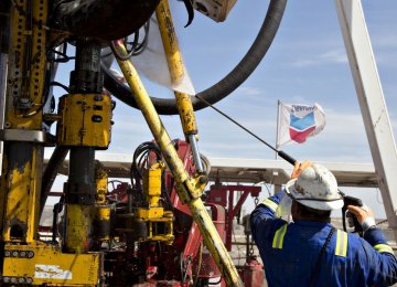 Chevron Corp Books Worst Loss Since 1989 as Oil Prices Crash