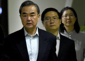 China Cancels Vietnam Meeting Over South China Sea Spat