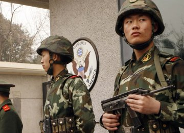 Chinese police guard the US Embassy in Beijing (File Photo)
