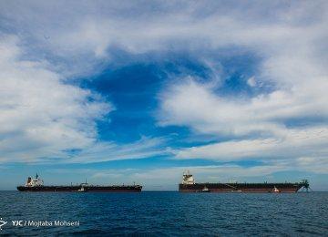 China Keeps Importing Iranian Oil Despite US Sanctions