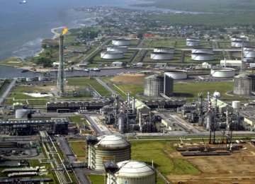 Chinese Investment in Nigerian Oil at $16 Billion