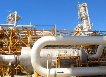 South Pars Gas Complex Reports Higher Condensate Output