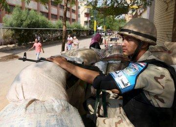 Gunmen Kill 5 Egyptian Policemen