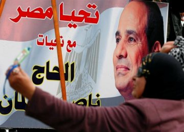 Egypt Curbs Opponents  of Presidential Election