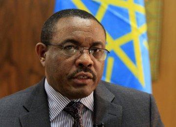 Ethiopia to Pardon Political Prisoners, Shut Prison