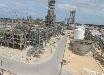 ExxonMobil to Make Major Job Cuts