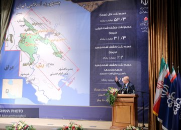 Iran's New Oilfield Named 'Namavaran'