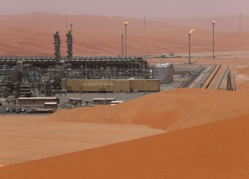 Aramco Buying Large Volumes of Gasoline From European Firms