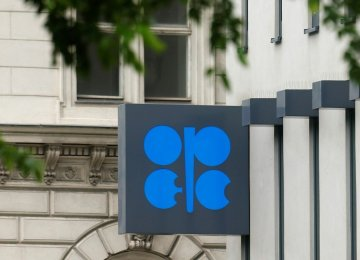 OPEC Unplanned Supply Losses Could Double Cutback