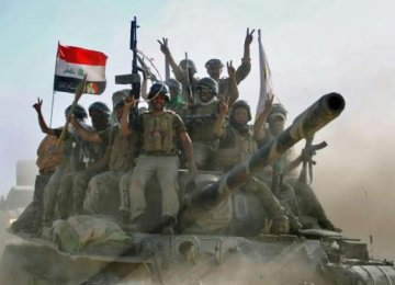 Iraqi Forces Completely Surround IS in Tal Afar