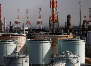 Japan Banks Set to Resume Iran Oil Transactions
