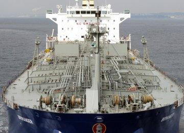 Japan Refiners Load Iran Crude