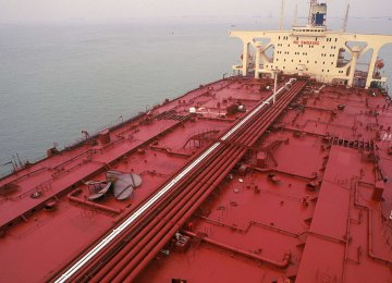 Japan Will Resume Iran Crude Purchases in Jan.