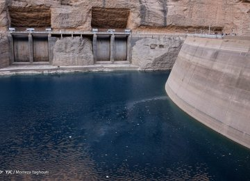 Water Shortage Taking Toll on Khuzestan Hydropower Plants