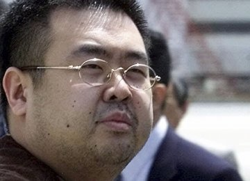 Kim Jong-Nam Murder Case Moves to Malaysian High Court