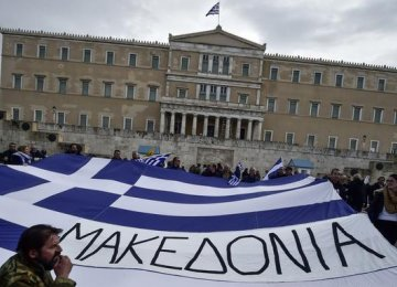 Protest Over Greece's Macedonia Compromise