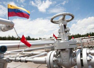 US Crackdown on Venezuela Global Oil Industry Braces for Turmoil